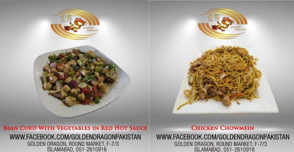 Golden Dragon Chinese Restaurant F 7 Islamabad Croozi Chinese Restaurant Chicken Corn Soup Restaurant