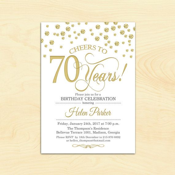 70th Birthday Invitation Any Age Cheers To 70 Years Gold