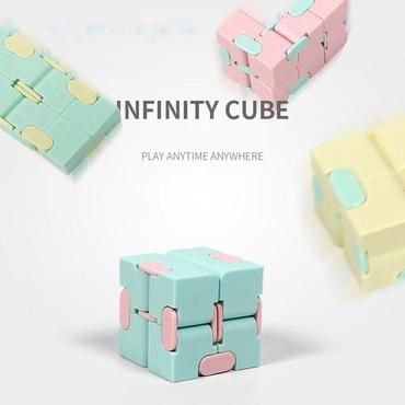 Infinity Cube Fidget Toy | Fun toys for adults, Cube ...