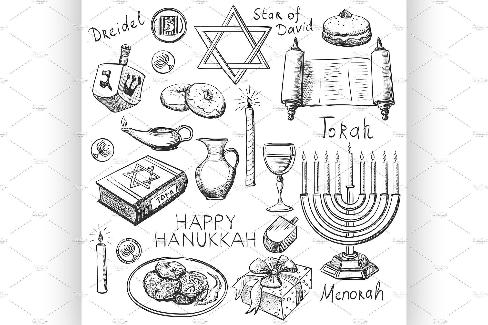 Set Of Happy Hanukkah