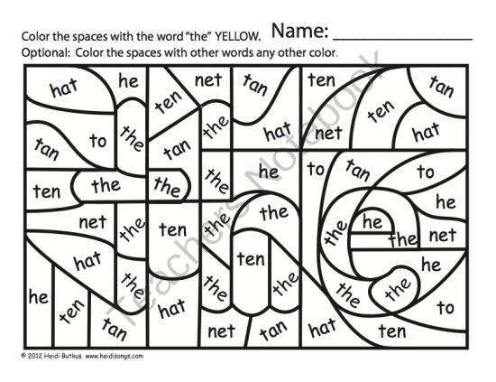 Hidden Sight Word Worksheets Sing Spell Vol 1 From Heidisongs