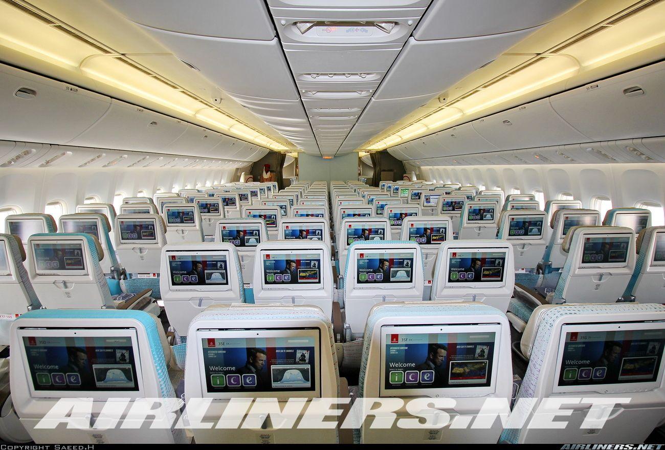 emirates new economy seats with large leg room . dubai