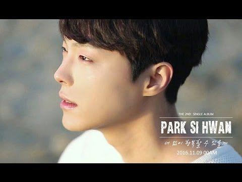 East Asia Addict: [MV] 박시환 (Park Si Hwan) - 너 없이 행복할 수 있을까 (Gift Of ...