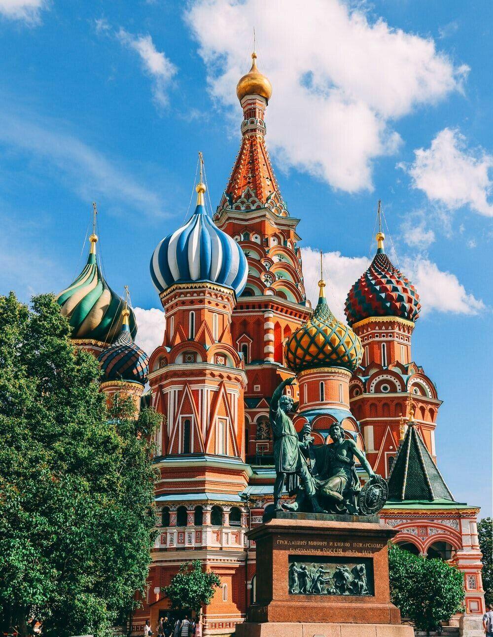 صور من مدينة Moscow موسكو في روسيا Russia سياحة 16 Landschaft