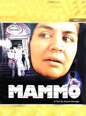 Mammo Hindi Movie Online - Farida Jalal, Surekha Sikri, Amit