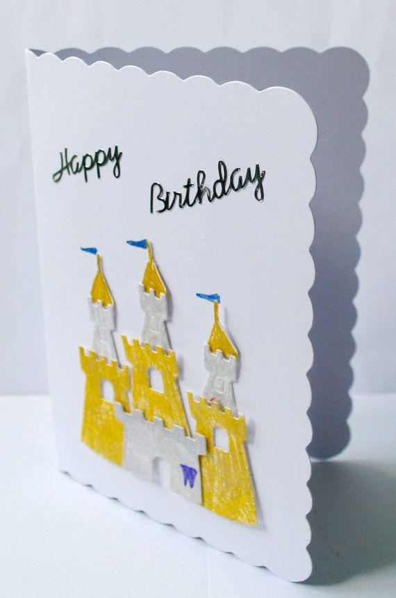 castle knights king queen 2d &3d card hand by CabbagePatchCards, £2.99