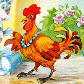 pobedpix.com / картинки петуха нарисованные | Rooster art ...