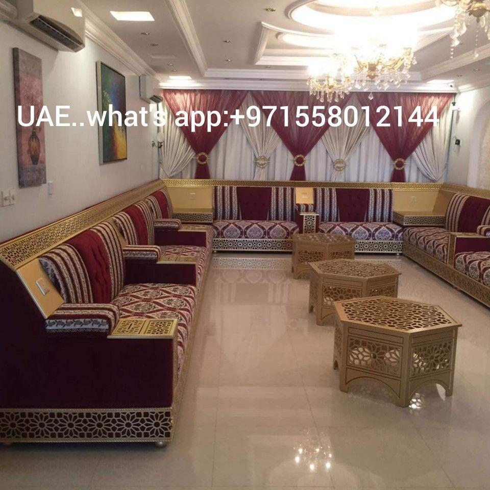 Pin By Knooz Dumyat Furniture On تصميم Egyptian Furniture Furniture Room