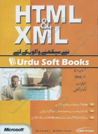 Learn HTML in Urdu   Download   Free pdf books, Computer