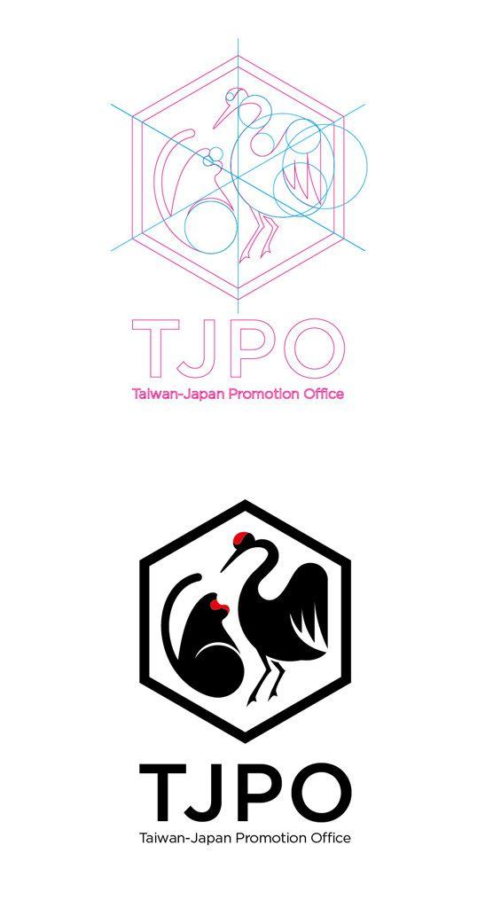https://flic.kr/p/btVNnr   Logo︱TJPO Taiwan-Japan Promotion Office   Formosan monkey & Red-crowned crane