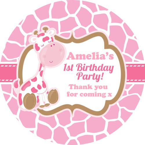 Giraffe theme birthday party personalised bags stickers 1x a4 sheet