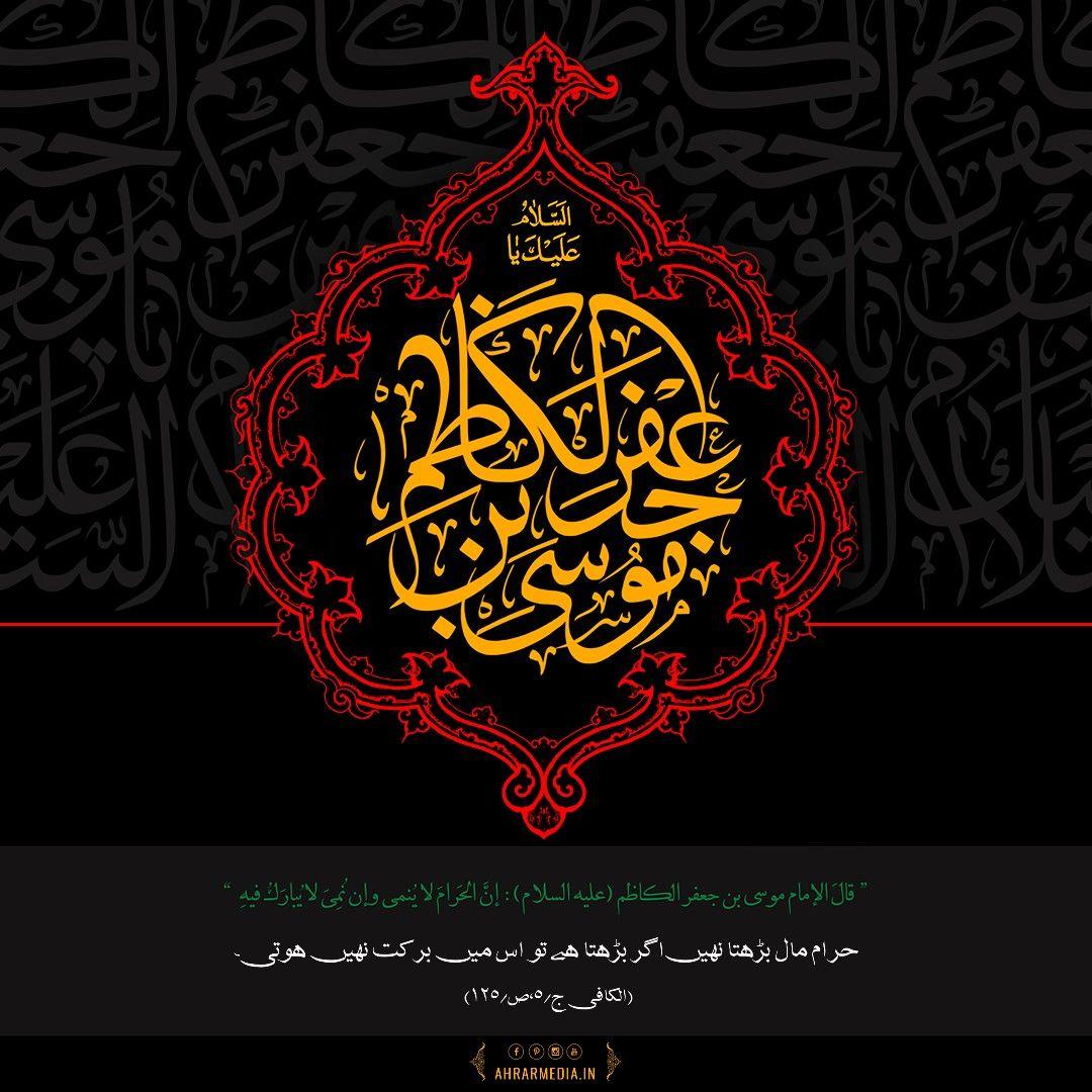 Pin By ابومحمد الساعدي On اشكال مزخرفه Islamic Art Celestial Art