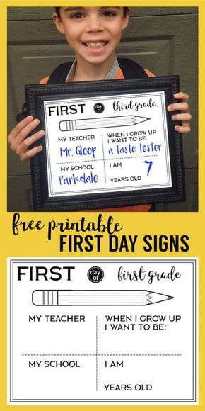 Free Printable First Day of School All About Me Sign - Paper Trail Design