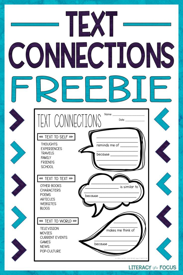 Free Text Connections Worksheet Text Connections With Sentence Frames Text Connections Freebie Text To Text To Text Connections Text To Self Text To Text