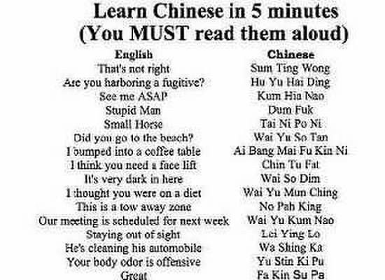 Now, let's learn some funny Chinese Jokes - HANBRIDGE …