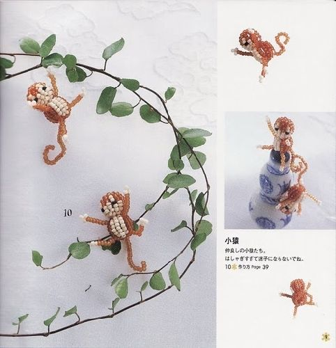 Diy Lots Of Patterns For Little Animals Bead Bugs