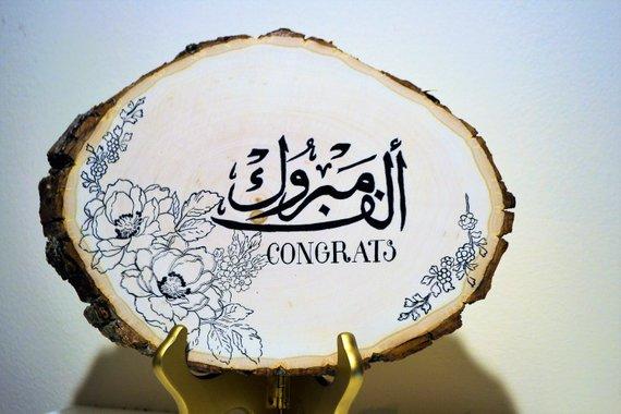 Pin By Zeinab Abdelrahman On Naais Paint Do In 2021 Wood Art Wood Slice Art Beautiful Handmade Cards