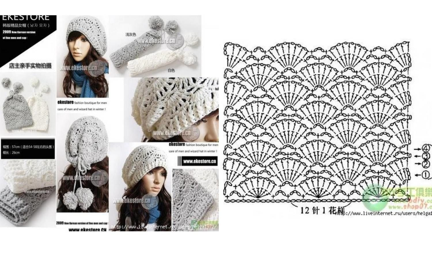 Hi! need help with this pattern: crochetcrochet