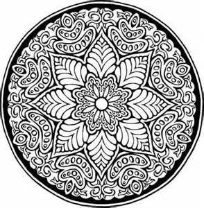 Free Clip Art Designs Frames Islamic Patterns Mandala Designs Mandala Coloring Pages Detailed Coloring Pages Pattern Coloring Pages