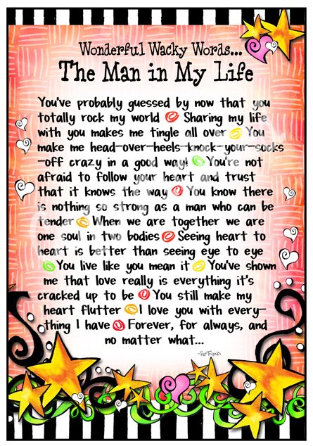 F989 - The Man in My Life 8x10 Gifty Art
