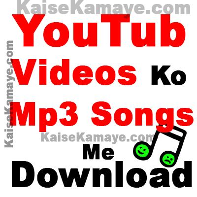 Youtube Videos Ko Mp3 Songs Me Convert Karke Download Kaise Kare Mp3 Song Songs Mp3 Song Download