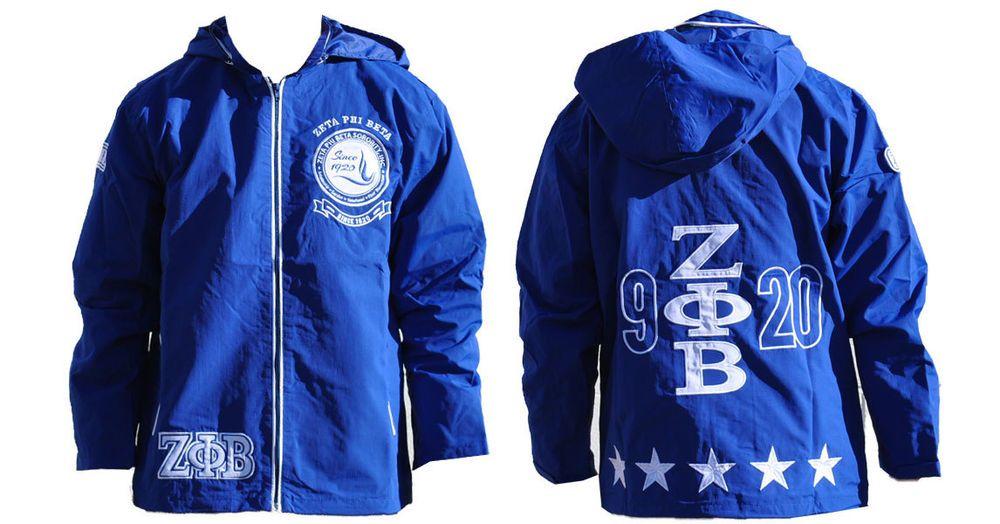 Phi Beta Sigma Blue Phi Windbreaker Jacket Royal Blue