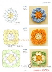 Fell in love with crochet _ absolutely love cloud picture album - Heap Sugar