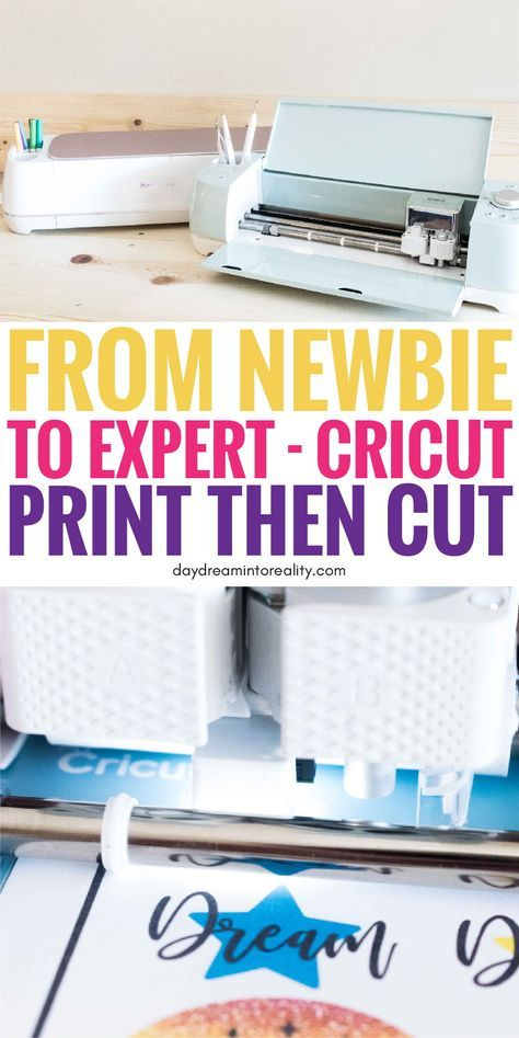 How to Print Then Cut with your Cricut #cricutvinylprojects