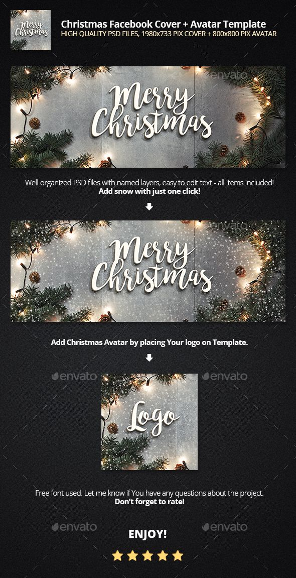 Christmas Facebook Cover + Avatar Template Avatar, Template and - cover template