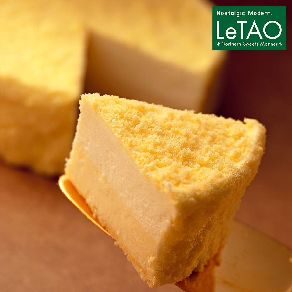 cheesecake fromage double letao cheesecake fromage double letao gift present negle Gallery