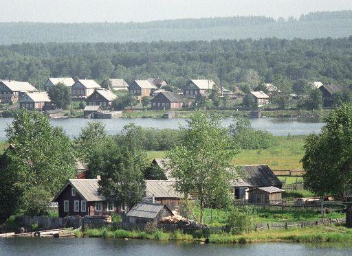 Karelia / photo RIAN