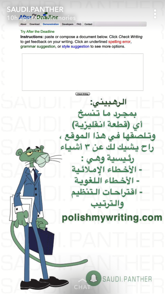 Pin By Rozana Alnowami On Baby Education Learning Websites English Language Learning Learning Apps