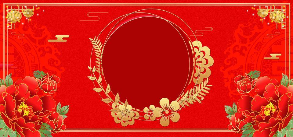 chinese wedding minimalist red banner background in 2020 banner design wedding banner design background banner chinese wedding minimalist red banner