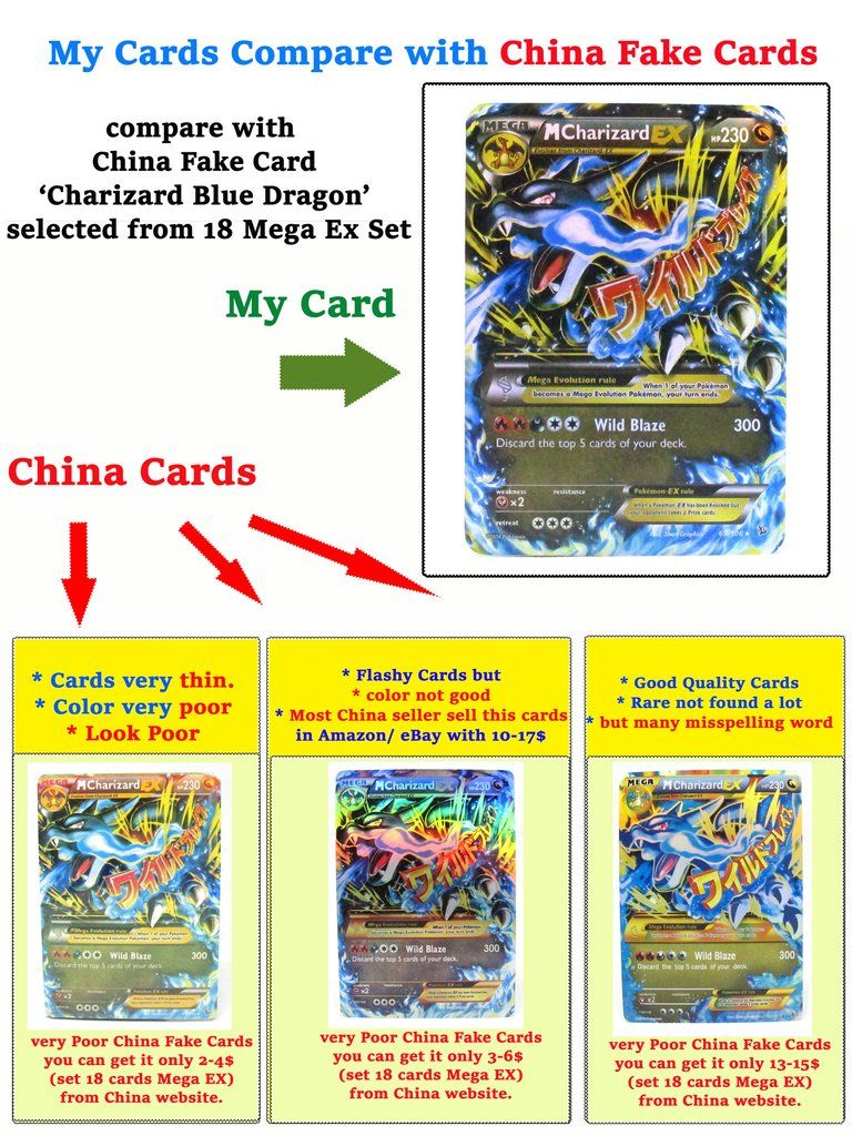 Compare our pokemon cards with fake cards from china