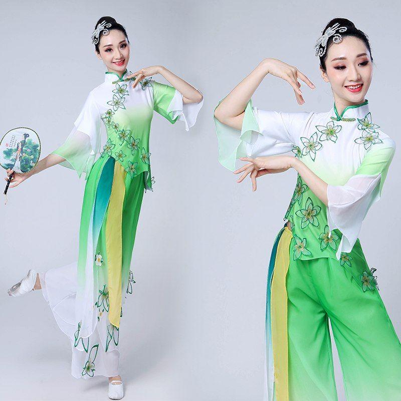 5d59e0d2c983 Chinese Fan Dance Costume For Women Green Flower Dance Costumes Folk ...