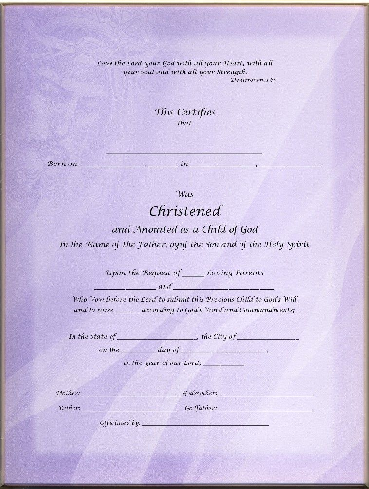 Christening Certificates For Godparents  Christening Certificate