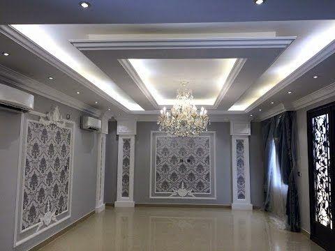 Gypsum Board Design Company In Dhaka Bangladesh No