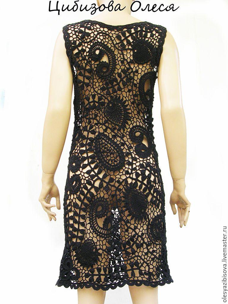 fab8f56737e Купить Вязаное платье крючком
