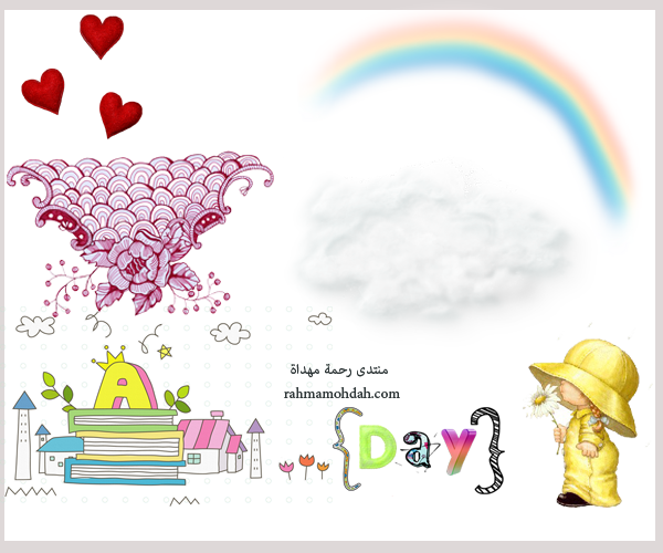 هيدر بسيط لموضوعات الأطفال مع ملحقات التصميم والتأثير Cards Photoshop Tools Photoshop