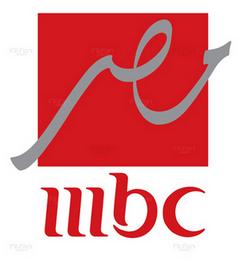 مشاهدة قناه ام بى سى مصر Mbc Masr بث مباشر اون لاين بث