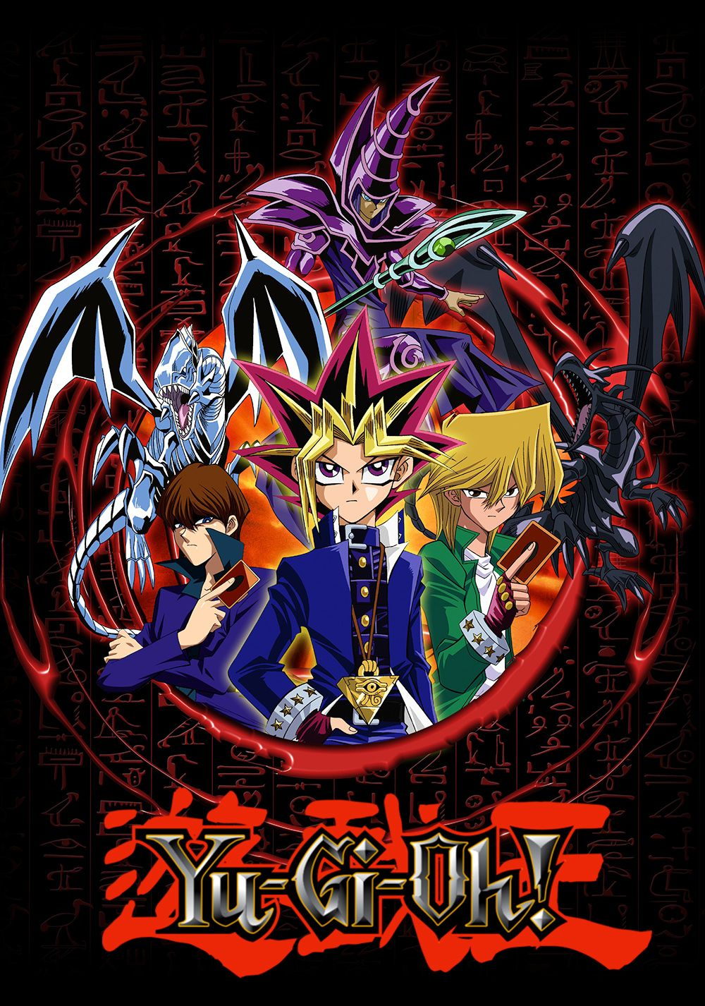 Pin by Chanel Aprahamian on YuGiOh! Anime, One piece