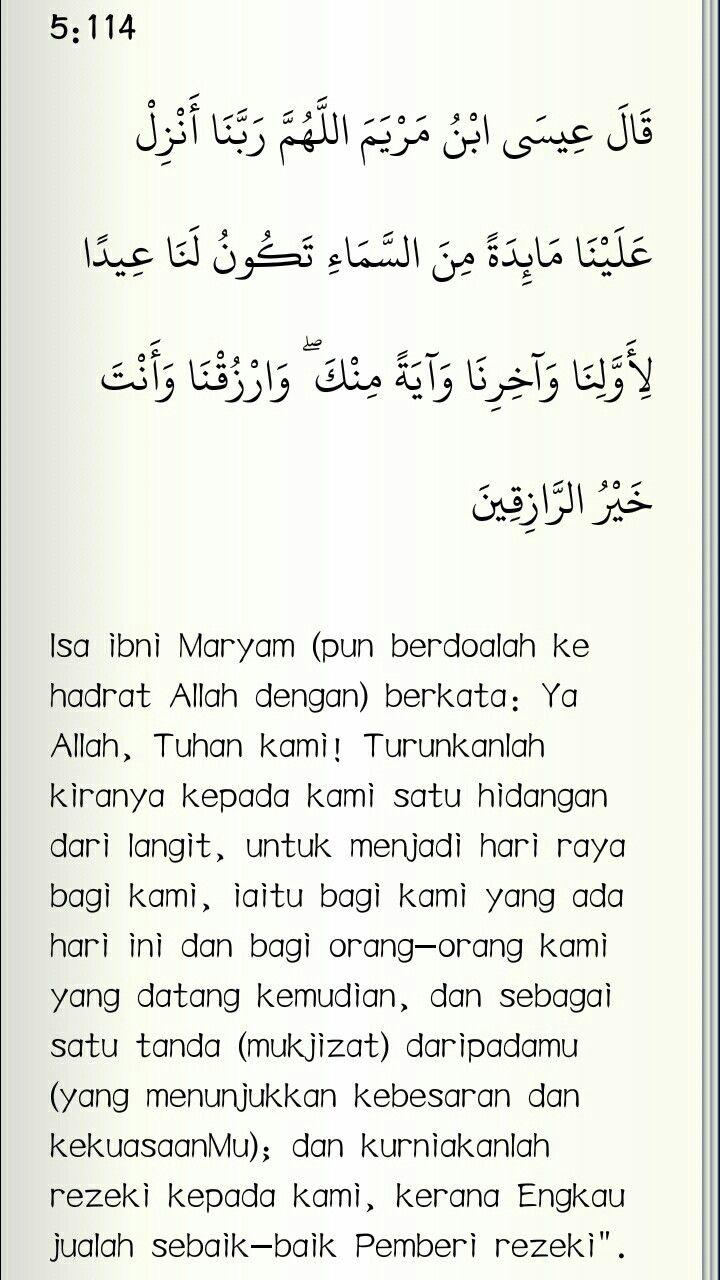Surat Al Maidah Ayat 114 : surat, maidah, Surah, Al-Maidah:, Quran,, Text,, Islam