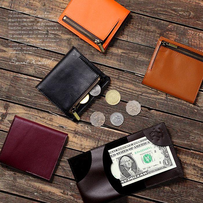 5cd1b1f69dc7 賢く収納、コンパクトでかわいい財布。厚みの薄い財布で毎日が変わる ...