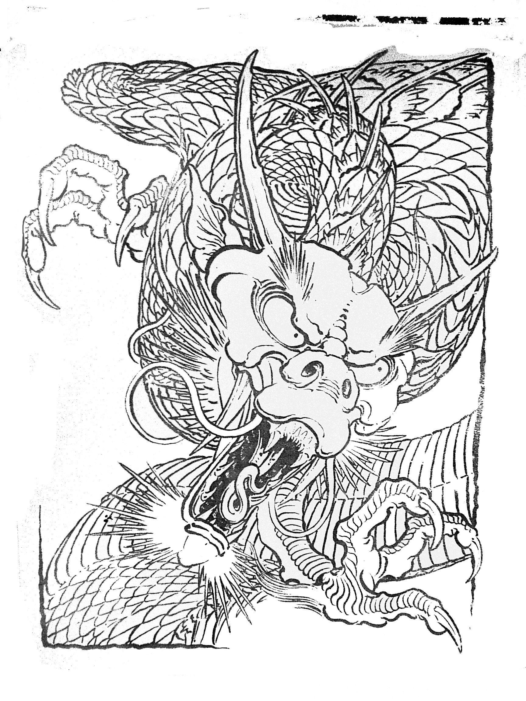 Filip Leu, Dragons. http://www.leufamilyiron.com/site/home.php