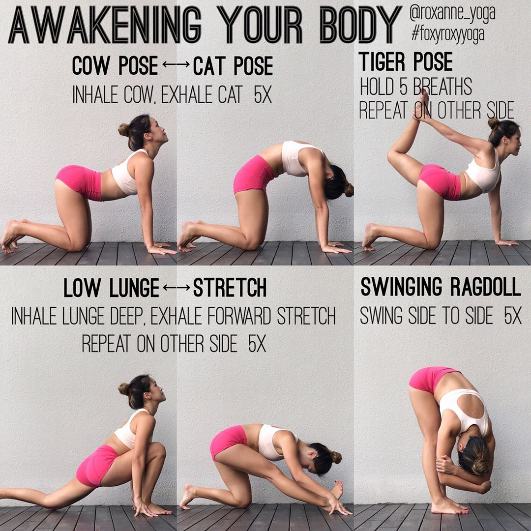 Yoga Poses After Eating