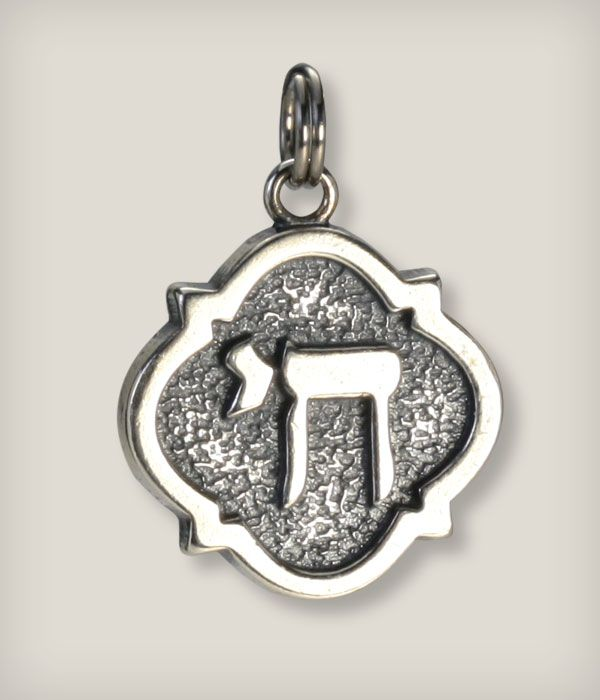 Chai In Hebrew Means Life This Beautiful Chai Symbol Of