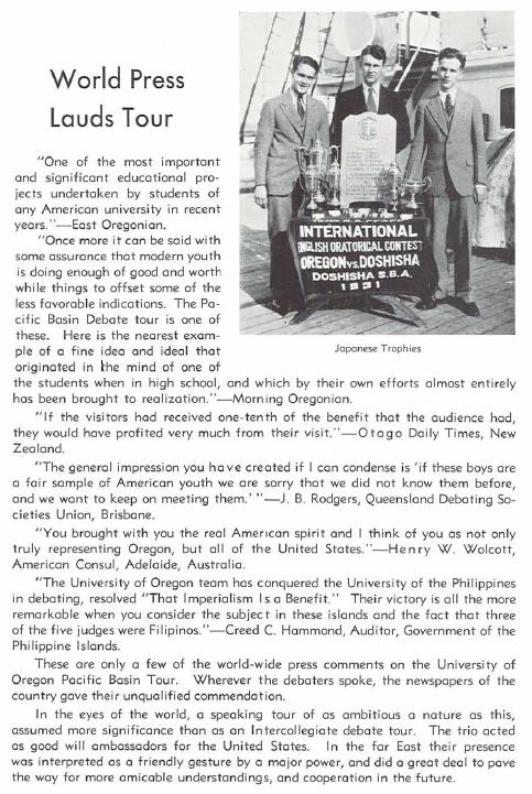 1931-32 UO Debate team international tour.  From the 1932 Oregana (University of Oregon yearbook).  www.CampusAttic.com