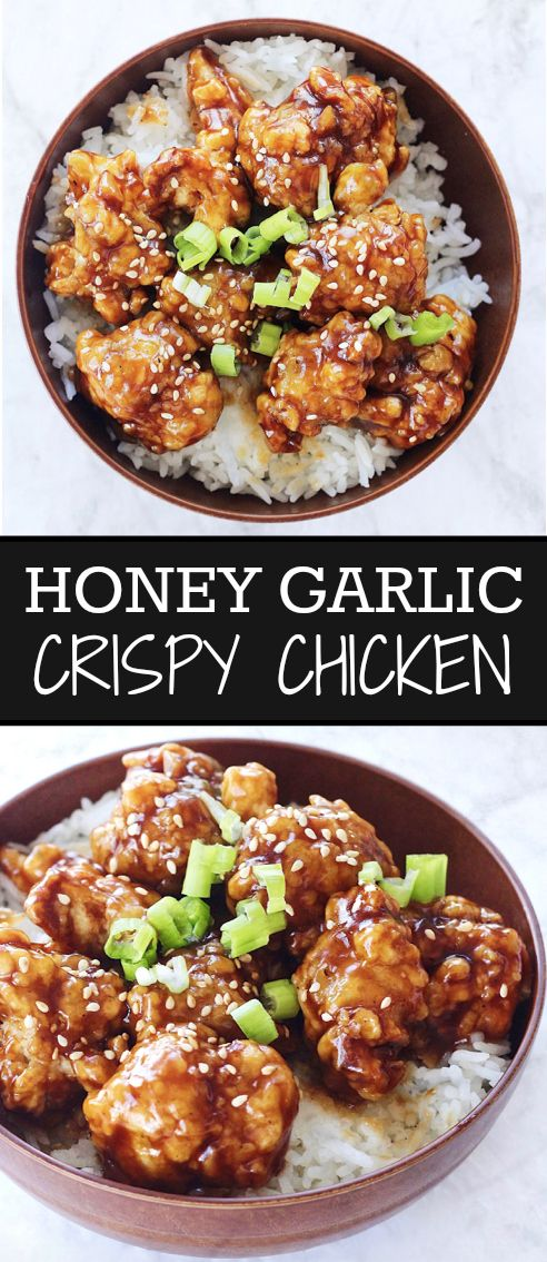 Incredibly delicious and crispy fried chicken with sweet and flavourful honey garlic sauce. Easy homemade recipe of a popular Chinese takeout food. #deliciousfood
