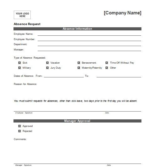Professional Holiday Request Form Template http\/\/exceltmp - appraisal order form