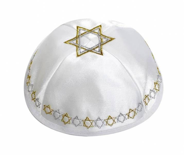 El Quipa, Israel | Kippah | Pinterest | Judaism, Israel and Yom Kippur